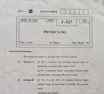 HSC 2020 Physics Board Question Paper
